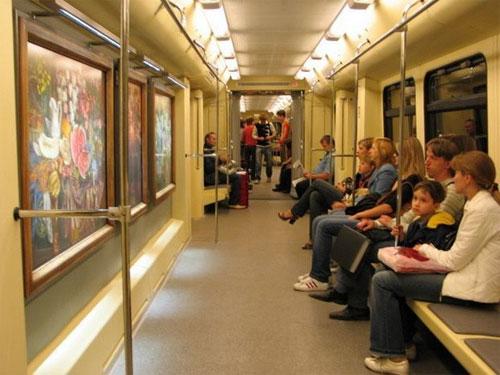 random stuff gold train amazing russian metro. Black Bedroom Furniture Sets. Home Design Ideas