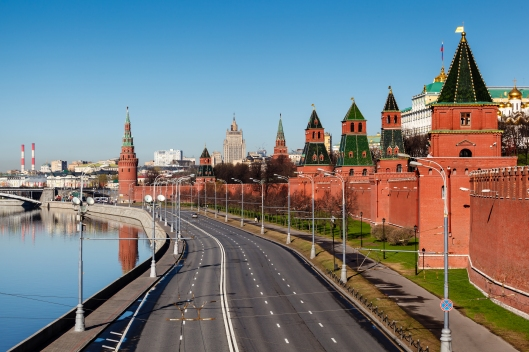 View on Moscow Kremlin Wall and Moscow River Embankment, Russia