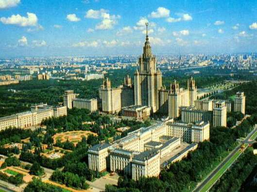 Moscow University 1980s image