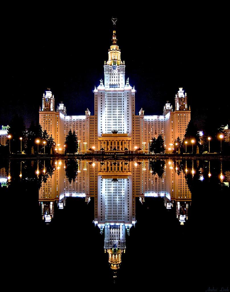 Main Russian University And 93