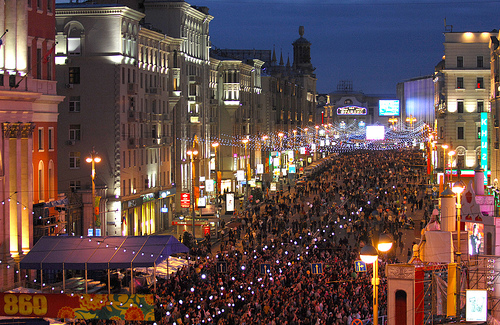 Tverskaya today 3