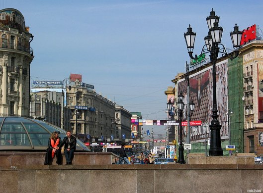 Tverskaya today