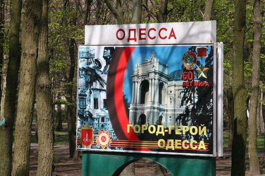 Odessa hero city