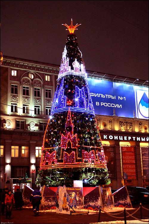 NY tree Russia