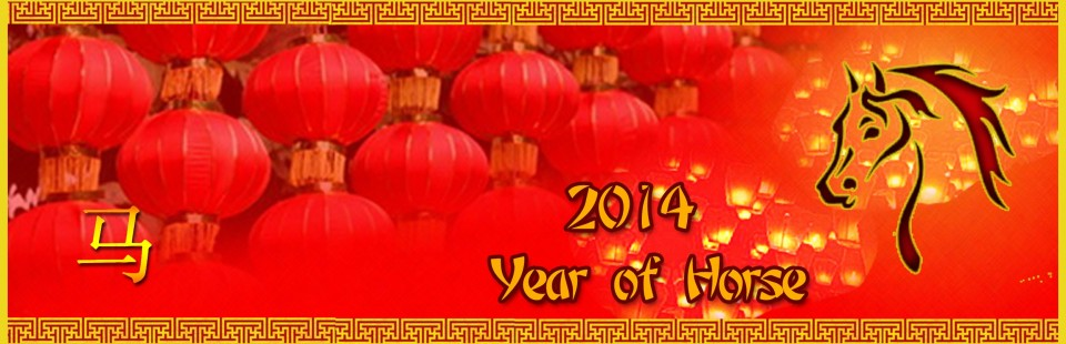 Chinese New Year of the Horse Predictions by Feng Shui ...