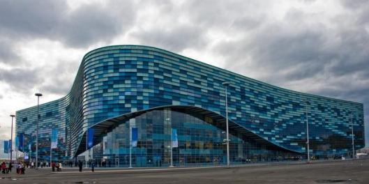 Iceberg skating rink