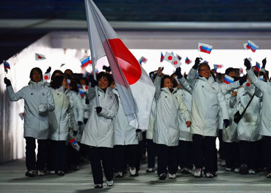 japan opening ceremony