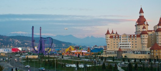 Sochi Adventure Park